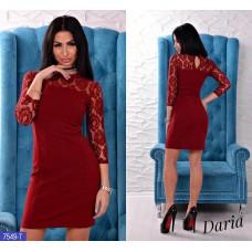 Платье, код 9002