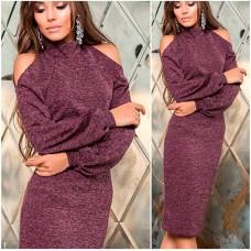 Платье с открытыми плечами Nadin, код 2104