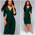 Платье с буфами Victoria, код 2406